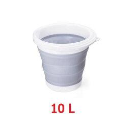 化けツール 折りたたみソフトバケツ 10L おりたたみ アウトドア 旅行 洗車 洗い桶 料理 雑貨 掃除 車載 コンパクト 持ち運び BAKETOOL-10