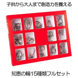 知恵ホンマん!? 知恵の輪 スチールパズル 知的立体 遊び 玩具 知育 ゲーム 子供 大人 教育 勉強 謎解き TIEHONMA