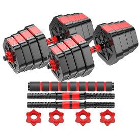 連結ダンベルマスター 40kg タイプ ポリエチレン製 筋力トレーニング ダイエット シェイプアップ 静音 筋トレ マッチョ RENDANBE-40
