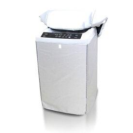 洗濯機カバー Lサイズ 洗濯機専用 防水 防塵 防湿 紫外線ブロッグ シルバーコーティング 面ファスナー式 SENCOV-L
