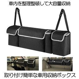 トランク 収納 車用収納ボックス トランク収納ボックス 車載バッグ 大容量 折り畳み式 滑り止め カーグッズ 収納ボックス 使用便利 SHASHUBAG