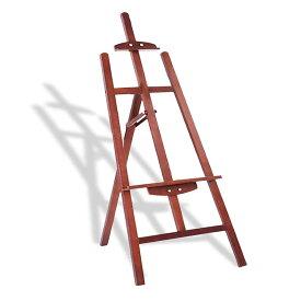 イーゼル ブラウン 胡桃色 木製 イーゼル 150CM 高さ調節可能 スケッチ 写生 看板 絵画 EZELA-BR