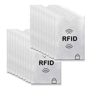 20枚セット ICカード 干渉防止 磁気防止 スキミング 防止 磁気シールド カードプロテクター カード クレジットカード ICカード 20-DOROBOUSI