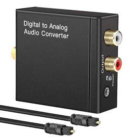 DACデジタル 光 同軸 アナログ オーディオ コンバーター コンバーター 入力 コンポジット DACDEZI