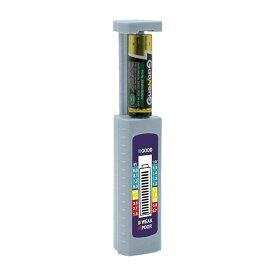 バッテリーチェッカー デジタル 電池 チェッカー バッテリー 残量 チェック テスター 乾電池 検査 自宅 BATSOKU