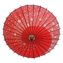 【送料無料】踊り傘 和傘 レッド 日傘 コスプレ 舞踊 桜 和風 ◇RZ-ODORI