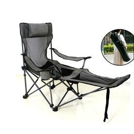 アウトドア伸縮チェア 折りたたみ 椅子 360度回転 3段階伸縮 収納 軽量 耐荷重150kg ブラック AUSINSHU-BK