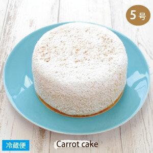 キャロットケーキ 5号サイズ 直径約15cm 楽天市場うまいもの大会 ENGLISH CARROT CAKE