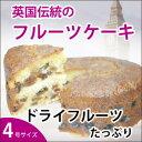 チャーチル フルーツ パウンドケーキ イギリス