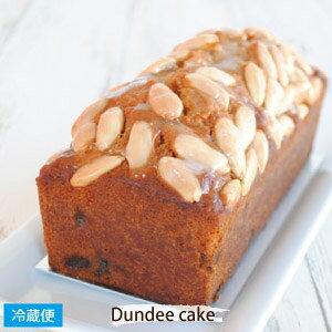 幻のバター 〜カルピスバター〜 使用!ダンディーケーキ SCOTTISH DUNDEE CAKE