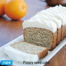 ポピーシードケーキ POPPY SEED CAKE