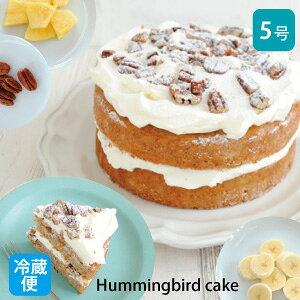 極撰ハミングバードケーキ 5号サイズ 直径約15cm GOKUSEN HUMMINGBIRD CAKE