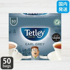 ポイント20倍 テトリー アールグレイ ティー 50袋 英国 イギリス 紅茶 ティー 賞味期限2021年03月31日