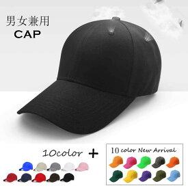 キャップ レディース メンズ ローキャップ ツバあり カーブキャップ 帽子 スポーツ