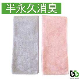 ブリーズブロンズ フェイスタオル 【3枚セット】 消臭タオル 『タフネス』『オリジナル』両シリーズから3枚選べます! 日本製今治タオル