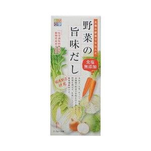 スカイフード 野菜の旨味だし 28g(3.5×8袋) 顆粒タイプ 四季彩々