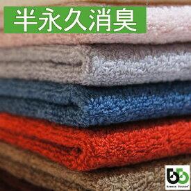 ブリーズブロンズ フェイスタオル 消臭タオル 体臭を消臭繊維で分解消臭 『オリジナル』シリーズ 日本製 今治タオル