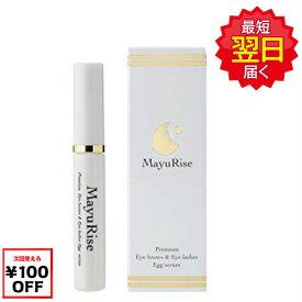 【送料無料】マユライズ まゆらいず マユライズ 4ml 睫毛 美容液 まつげ リット製薬 2505