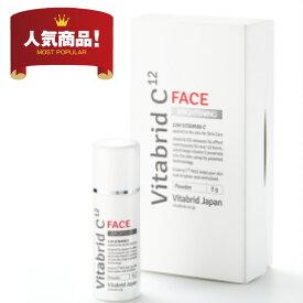 ビタブリッドジャパン ビタブリッドC フェイス ブライトニング 3g