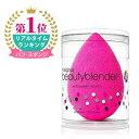 【送料無料】ビューティーブレンダー ピンク Beauty Blender PINK メイクアップ スポンジ ビューティブレンダー