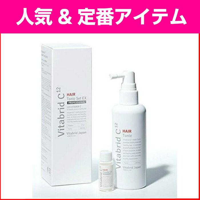 【薬用発毛促進剤】ビタブリッドC ヘアートニック(頭皮用ヘアパウダー&ヘアートニック)