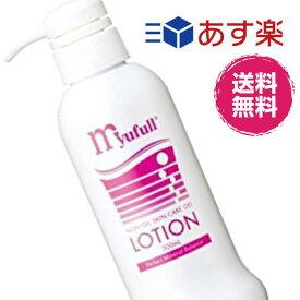 【送料無料】ミューフル ローション 300ml(MBローション) 洗顔 化粧水(保湿)myufull オールインワン 化粧品 ミューフルローション