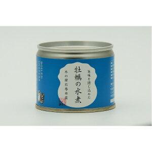 宮城県産 牡蠣の水煮/缶詰セット 【6個セット】 賞味期限:製造より3年間 『木の屋石巻水産缶詰』topseller