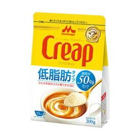 (まとめ)森永乳業 クリープライト 1袋(200g)【×10セット】topseller