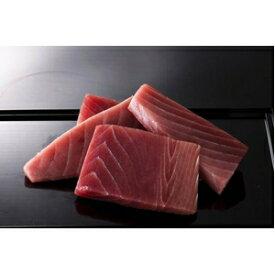 【三崎恵水産】三崎まぐろの赤身たっぷり詰合わせ1kgtopseller