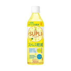キリン サプリ レモン 500ml PET 1箱(24本)topseller