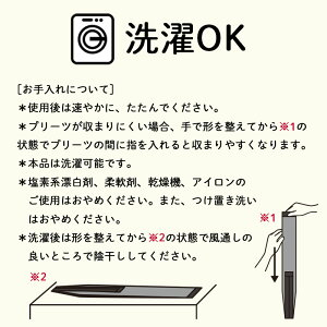 https://image.rakuten.co.jp/shopmarna/cabinet/s2/drop_oteire.jpg