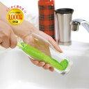 マーナ これは使える!マイボトル水筒洗い K472