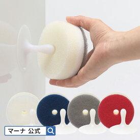 マーナ POCO キッチンスポンジ K676 (吸盤付き)
