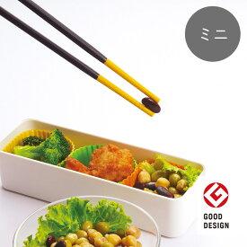 【メール便・送料150円】マーナ シリコーン菜ばしミニ K691