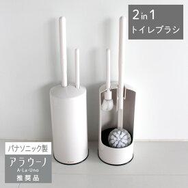 マーナ 2in1トイレブラシ W078W ホワイト 白
