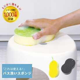 マーナ これは使える!水垢とりスポンジ W179ニュースリム 食器洗い ハード樹脂加工 水なし 新色追加