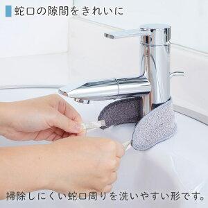 マーナこれは使える!蛇口まわりの水垢落としW342/水道/掃除/キッチン/洗面/水あか/ぬめり