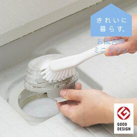 マーナ お風呂のミニブラシ W602ホワイト 白 グレー お風呂掃除【きれいに暮らす。】