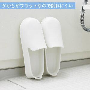 マーナお風呂のスリッパW608/スリッパ/浴室用/きれいに暮らす。