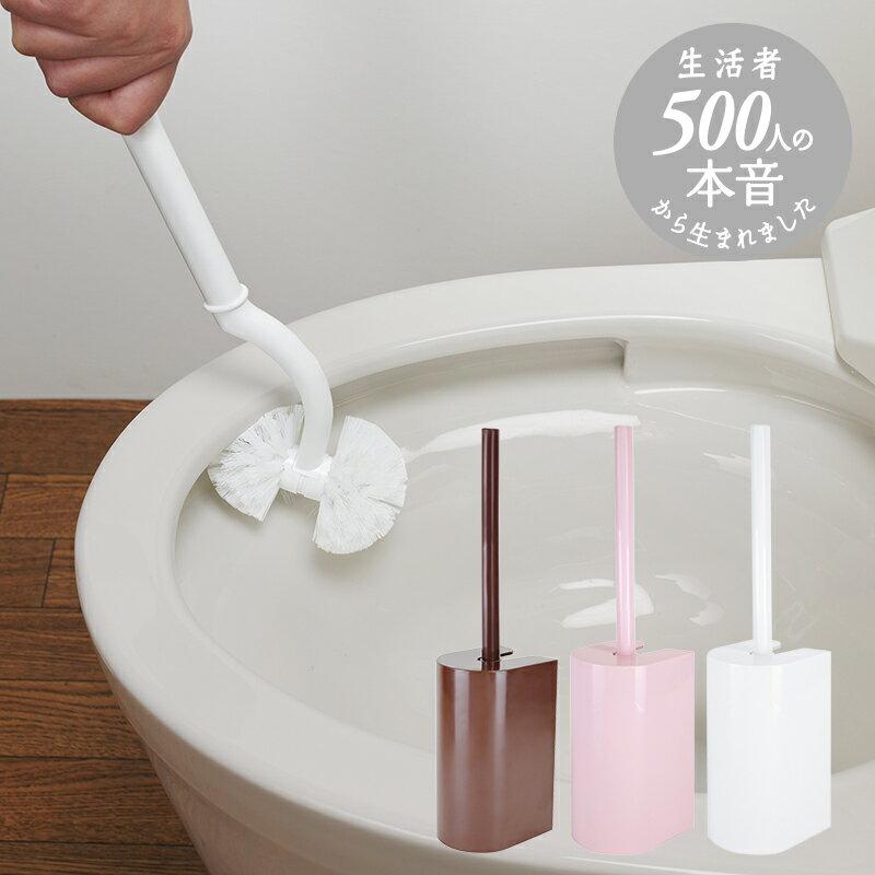 マーナ SLIM トイレブラシ W201 マーナトイレブラシ ホワイト 白 シンプル 生活者500人の本音から生まれたトイレブラシ!