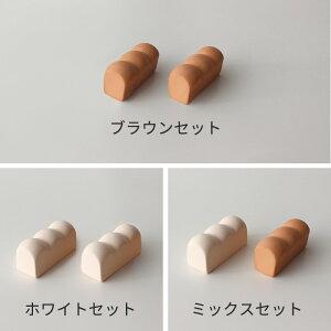 【送料無料】マーナトーストスチーマー2個セットX101/トースト/蒸気/ふんわり/パン