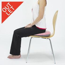 【お買い物マラソン特別価格!】【アウトレット】マーナ 骨盤座ぶとん YS236