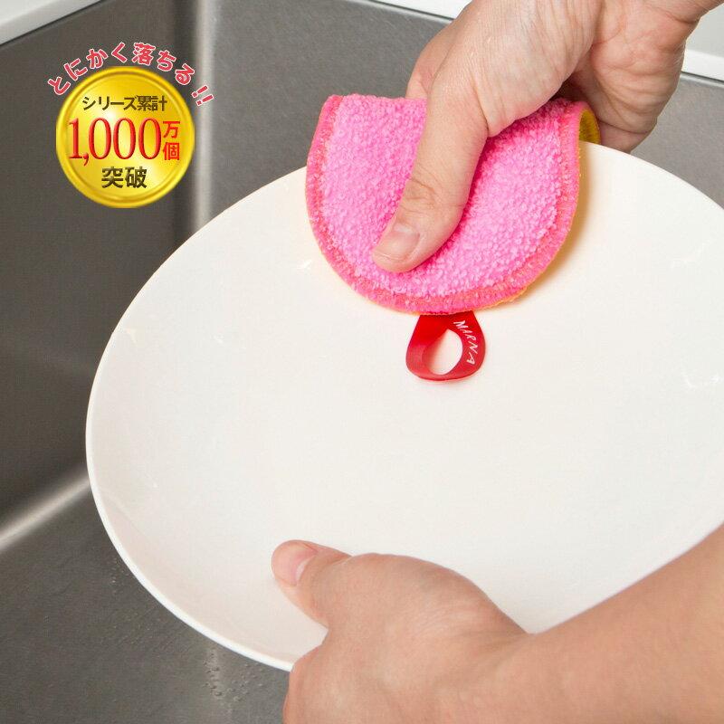 【メール便・送料150円】マーナ これは使える!食器洗いスポンジ K005