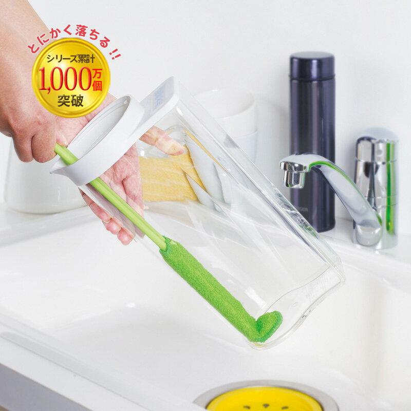 マーナ これは使える!マイボトル・水筒洗いロング K476