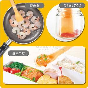 【メール便・送料150円】K514お料理はかどるシリコーンスプーン