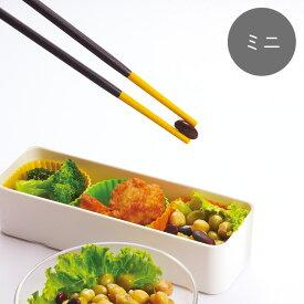 マーナ シリコーン菜ばしミニ K691 メール便
