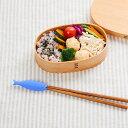 【メール便・送料150円】マーナ お箸カバー さかな (ブルー) K723B 箸カバー 箸置き シリコン かわいい 箸ケース マイ…