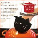 【メール便・送料150円】マーナ 鍋つかミー(ブラック) S213BK