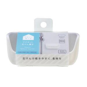 マーナマグネット石けん置き(ホワイト)W617W