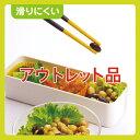 【アウトレット】【メール便・送料150円】マーナ シリコーン菜ばし ミニ YK515